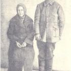 Комаров, Василий Иванович
