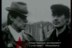 zl_mihasevich_04