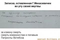 zl_mihasevich_13