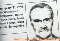 zl_tkach_10