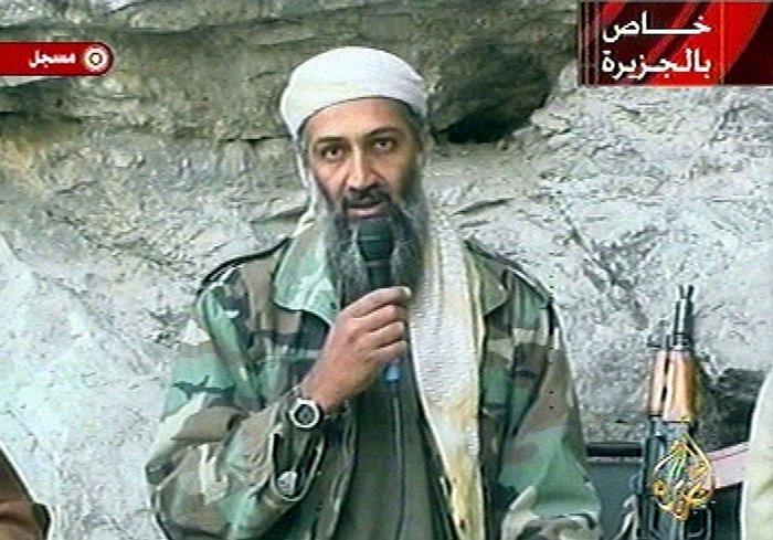 Террорист номер 1